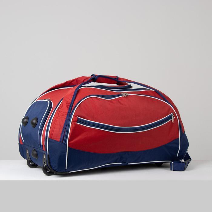Сумка дорожная на колёсах, отдел на молнии, 3 наружных кармана, карман для обуви, длинный ремень, цвет