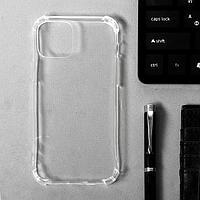 """Чехол LuazON для iPhone 12/12 Pro, 6.1"""", силиконовый, противоударный, прозрачный"""