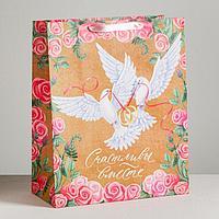 Пакет ламинированный «Счастливы вместе», XL 49 × 40 × 19 см