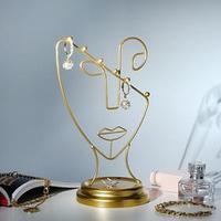 Подставка для украшений 'Полу-профиль' h26. d13, цвет золото