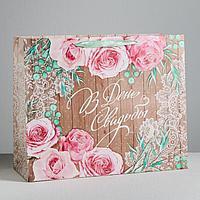 Пакет ламинированный «В День Свадьбы», XL 49 × 40 × 19 см