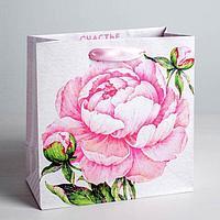 Пакет ламинированный квадратный «Счастье ждет тебя», 22 × 22 × 11 см