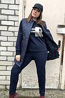 Женский осенний трикотажный синий спортивный спортивный костюм Runella 1436 синий 50р.