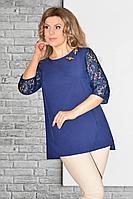 Женская летняя кружевная синяя деловая большого размера блуза Needle Ревертекс 372/4-1 50р.