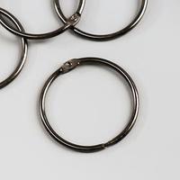 Кольца для альбома 'Рукоделие' KDA-050/1, 5 см, 4 шт, металлик