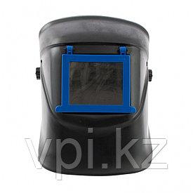Щиток защитный для электросварщика, (маска сварщика) с откидным блоком 110*90мм., Сибртех