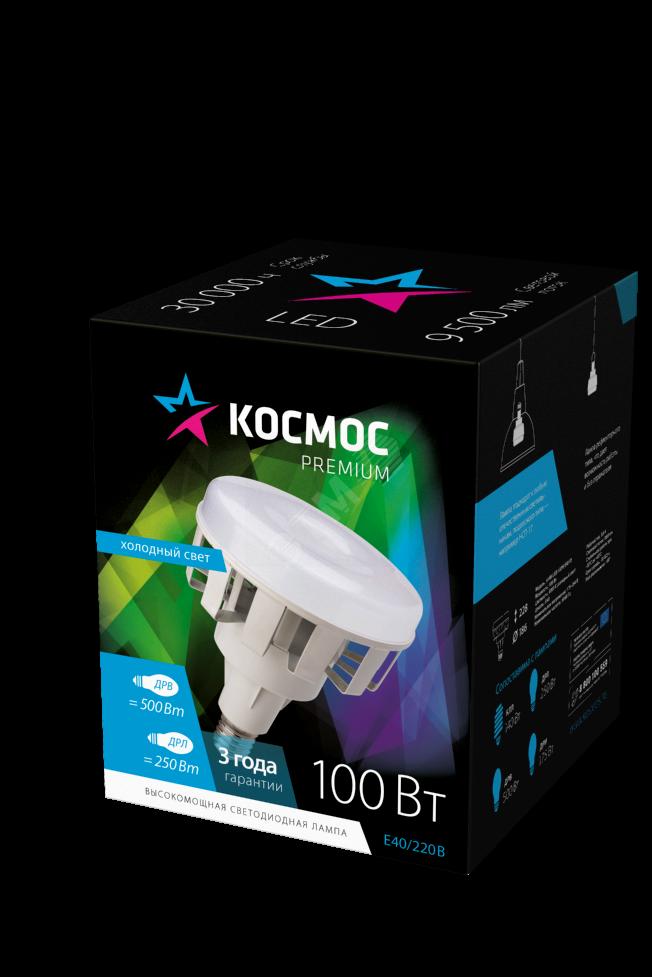 Промышленная лампа LED 100W