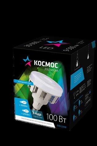 Промышленная лампа LED 100W, фото 2