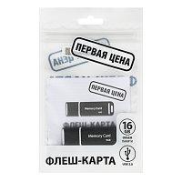 Флеш карта FORZA, USB 2.0, 16ГБ, пластик