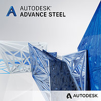 Advance Steel 2022 Commercial New Single-user ELD Annual Subscription