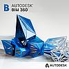 BIM 360 Docs - Packs - 25 Subscription CLOUD Commercial New ELD 3-Year Subscription