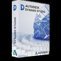 Dynamo Studio 2017 Commercial New Single-user ELD Annual Subscription