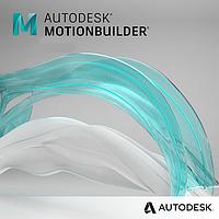 MotionBuilder 2022 Commercial New Single-user ELD Annual Subscription