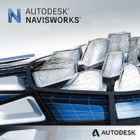 Navisworks Manage 2022 Commercial New Single-user ELD Annual Subscription
