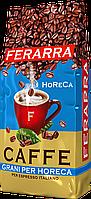 Кофе жареный в зернах HoReCa, 2000гр /3,ТМ Ferarra