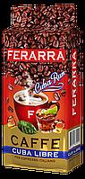 Кофе натуральный жареный молотый с ароматом рома-забаглионэ Cuba Libre, 250г.\18, ТМ Ferarra