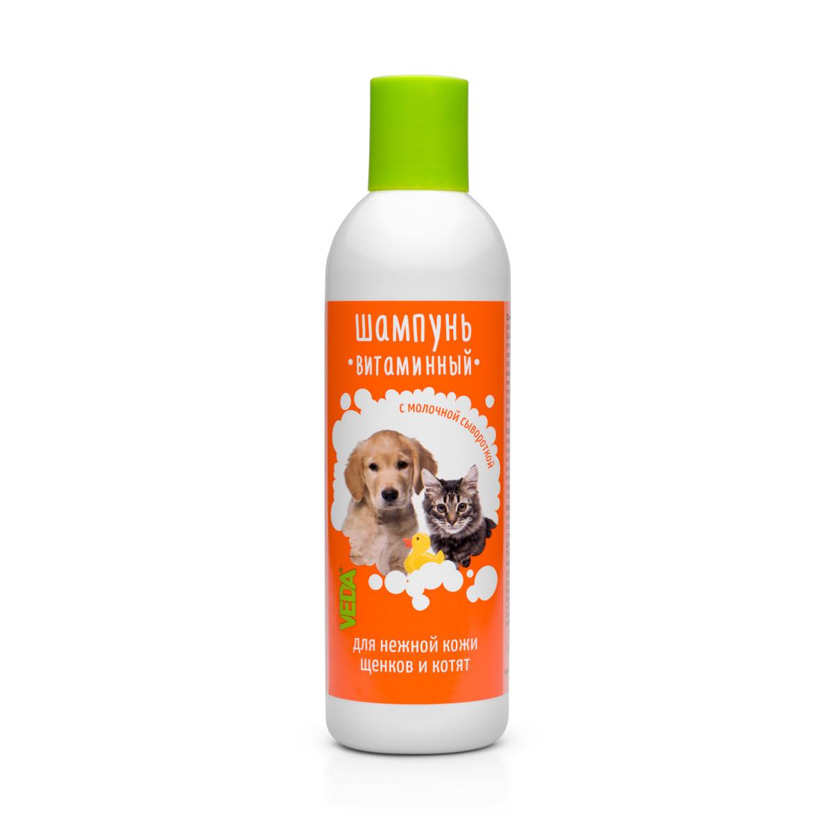 Шампунь Витаминный для щенков и котят