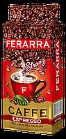 Кофе натуральный жареный молотый Espresso, 250г\18,ТМ Ferarra