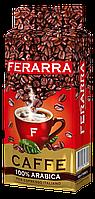 Кофе натуральный жареный молотый 100% Arabica, 250г.\18,ТМ Ferarra
