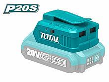 Зарядное устройство TOTAL арт.TUCLI2001