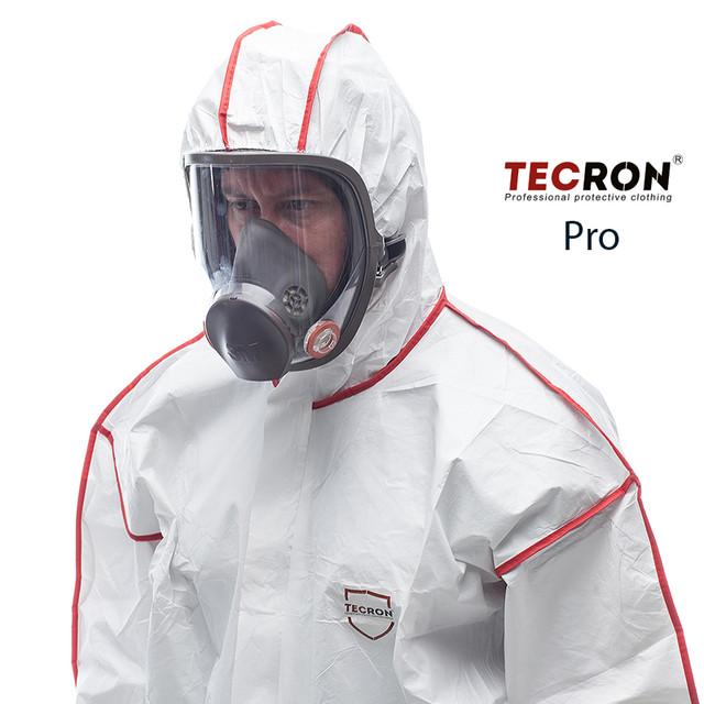 Трехсоставной капюшон одноразовых комбинезонов TECRON™ Pro
