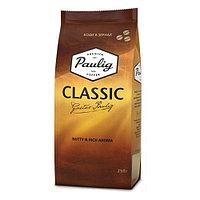 Paulig Classic, зерно, 250 гр.