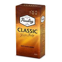 Paulig Classic, молотый, 250 гр.