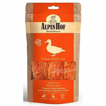 AlpenHof Грудка утиная для средних и крупных собак