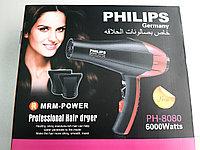 Фен для волос PHILIPS 6000 w