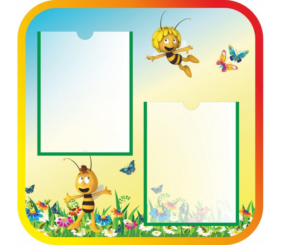 Информационный стенд для детского сада - Пчелка Майя