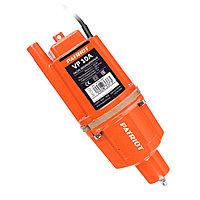 Насос погружной вибрационный PATRIOT VP 10А, нижний забор, 300 Вт, 18 л/мин, H-60 м, D-96 мм. термозащита