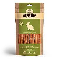 AlpenHof Колбаски баварские из кролика для собак
