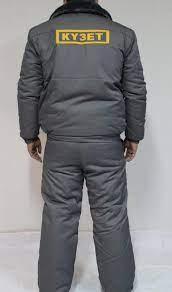 Зимний костюм Күзет (ткань Лидер)