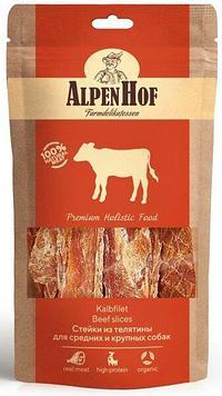 AlpenHof Стейки из телятины для средних и крупных собак
