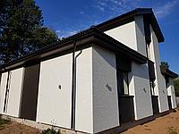 Японская фиброцементная фасадная панель KMEW Рисовая бумага HCW11124GC_200