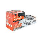 Пила цепная электрическая PATRIOT ESP 2418 , 2400Вт, 18'/45см, 3/8, 1,3мм 62зв, плавный пуск, бесключевая, фото 9