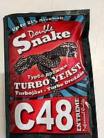 Спиртовые дрожжи Double Snake C48