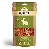 AlpenHof Стейки из кролика для средних и крупных собак