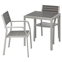Стол+2 легких кресла ШЭЛЛАНД темно-серый 71x71x73 см ИКЕА, IKEA