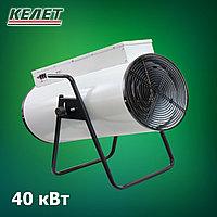Электрокалорифер СФО-40-КЕЛЕТ
