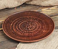 Тарелка (красная глина) 20 см