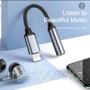 Kuulaa с айфона на aux  Lighting to 3.5 с усиленный прочный кабель, фото 2