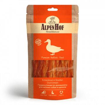 AlpenHof Грудка утиная по-домашнему для мелких собак и щенков