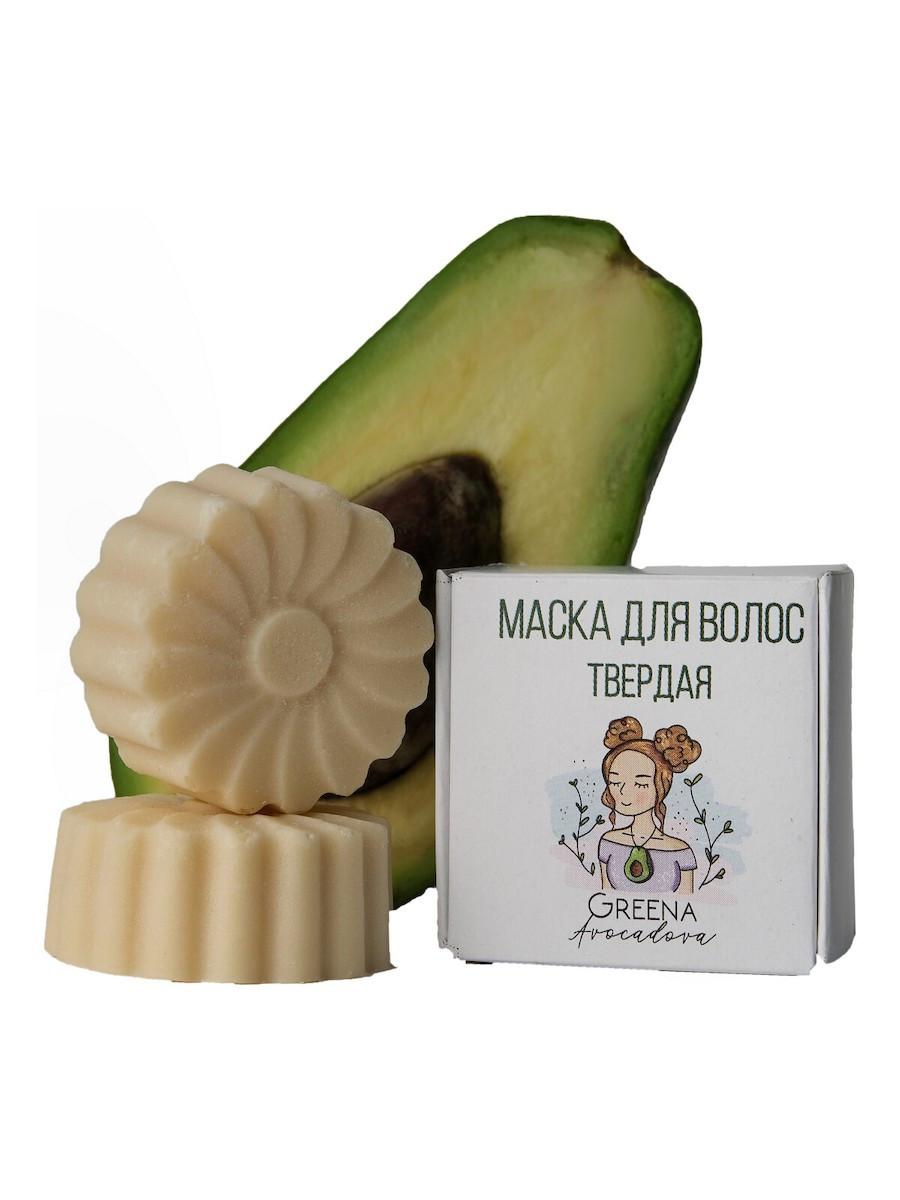 Маска твердая для волос Greena Avocadova