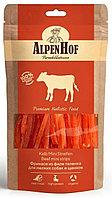 AlpenHof Фрикасе из филе теленка для мелких собак и щенков