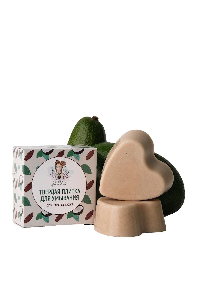 Твердая плитка для умывания для сухой кожи Greena Avocadova