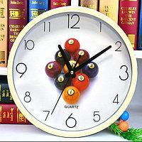 Часы настенные круглые диаметр 30 см Quartz белые с бильярдными шарами на циферблате