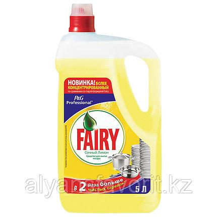 Fairy - средство для мытья посуды.5 литров, фото 2