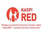 Женский кошелек-клатч с ремешком. Kaspi RED. Рассрочка, фото 7