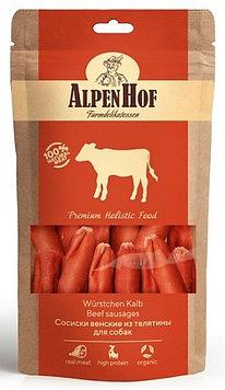 AlpenHof Сосиски венские из телятины для собак